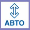 Автоматическое изменение направления вертикального потока