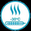 Высокоэффективное отопление.