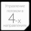 4 потока