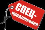 Акция купи инверторный кондиционер и получи 2 года дополнительной гарантии БЕСПЛАТНО!