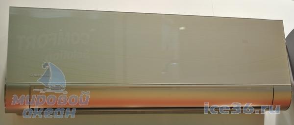 Настенная сплит-система Kentatsu KSGX-HFAN1-BL(-GL) фото