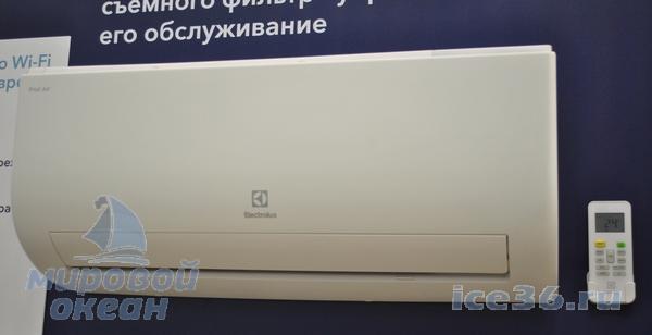 Настенный кондиционер Elektrolux EACS-HPR/N3 фото