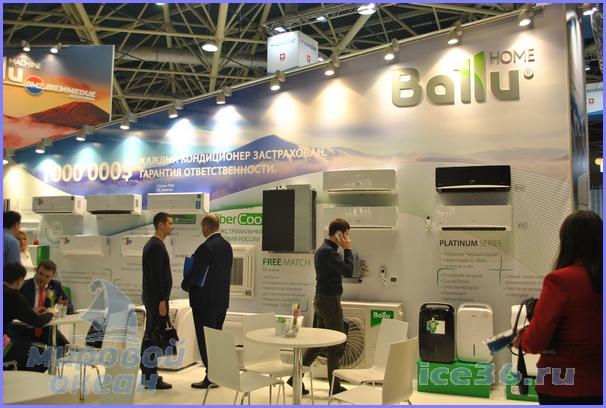 Купить Ballu в Воронеже