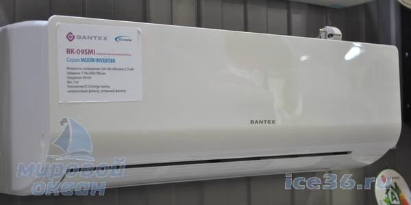 Dantex серия MOON Inverter  фото внутреннего блока