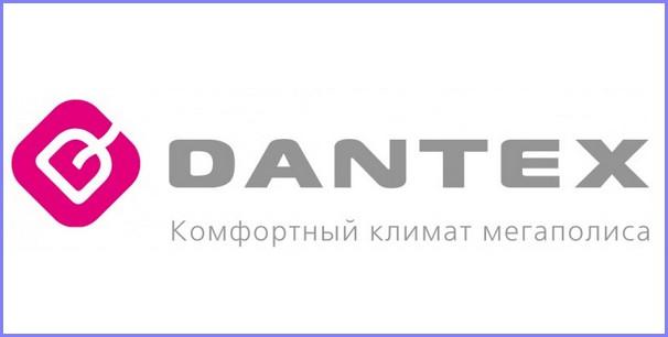Кондиционеры Dantex (Дантекс)