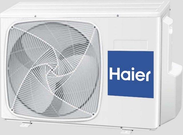 Haier (Хаер) серия Серия Lightera DC Inverter