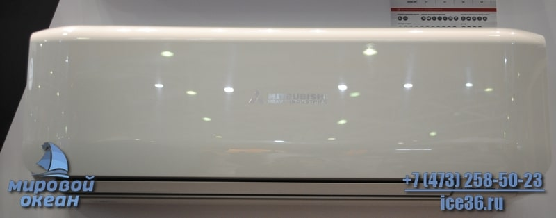 Инверторный кондиционер Mitsubishi Heavy SRK20ZS-W/SRC20ZS-S
