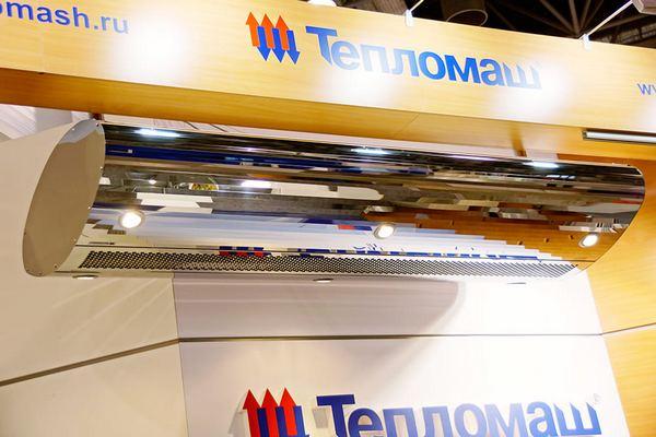 Тепловая завеса Тепломаш в Воронеже