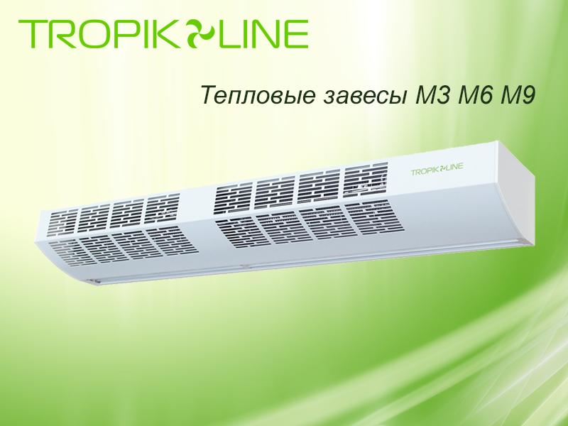 Тепловые завесы Тропик в Воронеже интернет-магазин