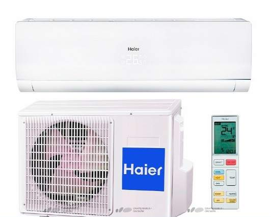 кондиционер Haier (Хаер) серия Lightera ON/OFF  фото