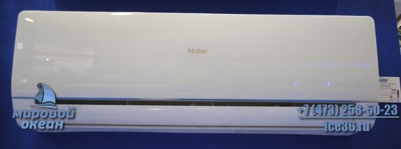 Кондиционер Haier HSU-07HNM103/R2/HSU-07HUN403/R2