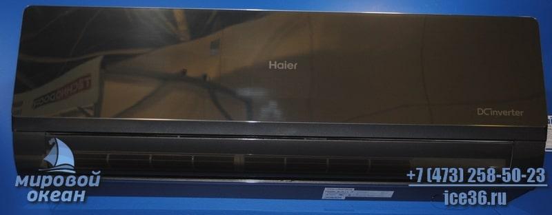 Кондиционер Haier HSU-24HNF103/R2-B/HSU-24HUN103/R2
