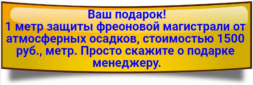 skidochnyj-kupon